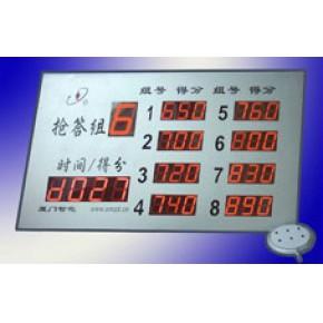 大量直供8组抢答器|知识竞赛抢答器|同屏显示抢答器