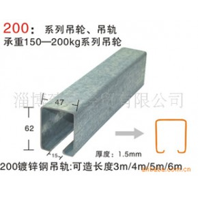 生产销售各种长度镀锌钢轨 吊滑轮 长度3-12米