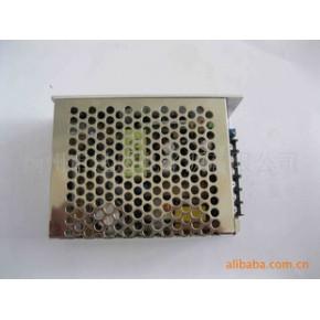 15V4A 60W开关电源 LED电源