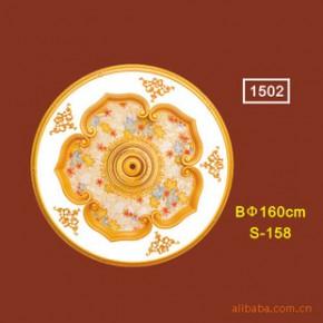 定做-室内金色圆形装饰欧式吊顶艺术灯池