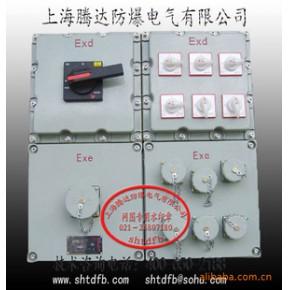 防爆检修电源插座箱BXS系列