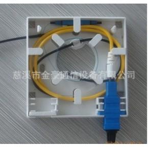 慈溪金豪采用优质塑料原料制造 光纤信息面板盒
