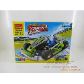得高3338卡丁车(3色) 开发智力 益智拼装玩具