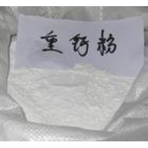 重钙粉可根据客户要求定做