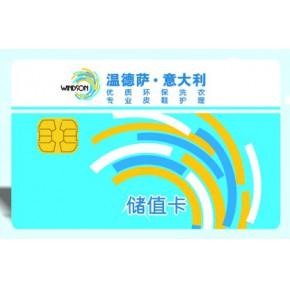 接触式IC卡批发,接触式IC卡价格,接触式IC卡厂家