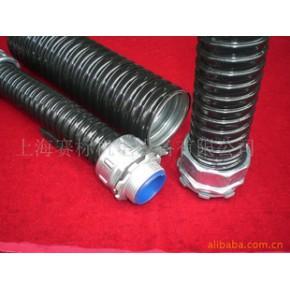 包塑金属软管 国产 M20