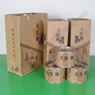 新款包装设计大红袍茶叶包装纸盒大红袍包装礼盒