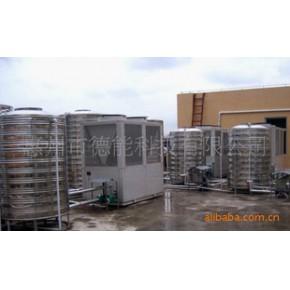 20-500匹热泵、空气源热泵、空气能热水工程、热水器