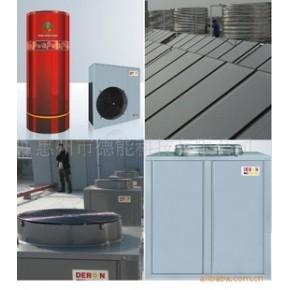 空气能、热泵、太阳能、热水器、空气源热泵热水器