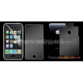 I PHONE3G手机屏幕保护膜及外壳保护膜