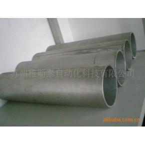耐高温材料(热处理炉)耐高温合金钢