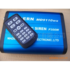 批发MD9110WX系列无线模块 2011新款 功能多样化