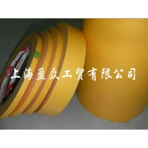 3M波峰焊保护胶带(质量好)中国总代理