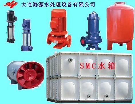 大连消防泵水箱稳压罐