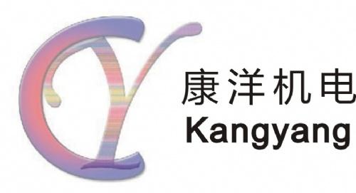广州康洋机电设备安装工程有限公司
