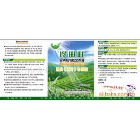优质茶叶作物营养液 见详介(%)