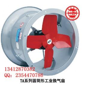 TA系列圆筒工业换气扇