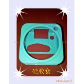 硅胶保护套、钟表套、手机套、工业用硅胶套