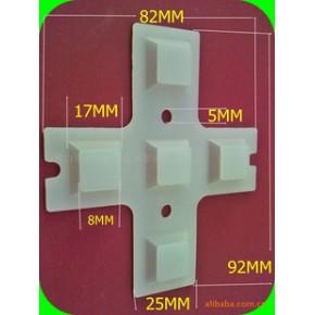 按键硅胶保护套、按键散光硅胶套、硅胶按键