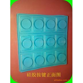 硅胶套、按键散光硅胶套、硅胶按键、硅胶保护套