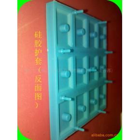 硅胶散光套、硅胶套、硅胶保护套、按键硅胶