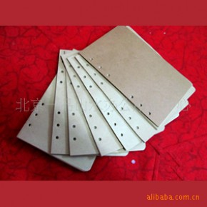 【清仓价5元】活页本牛皮纸芯,线装本纸芯(限1000本,售完即止)