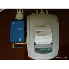 短信无线打印机(comway dtu+串口打印机)
