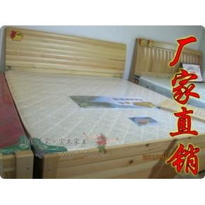 实木横条床/俄罗斯进口木材制作环保型家具/好俱美家厂家特价包邮