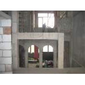 北京专业拆除公司|墙锯切割拆除打孔|粘钢加固|平安加固公司