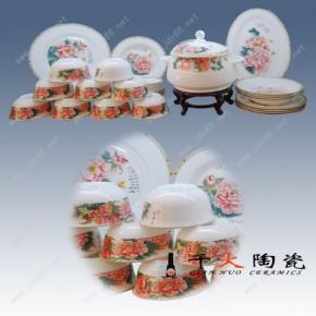 陶瓷餐具,骨质瓷陶瓷餐具