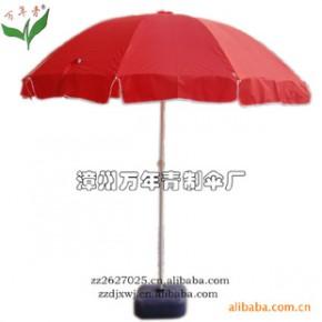 【】万年青48英寸红色礼品伞 十多年专业生产