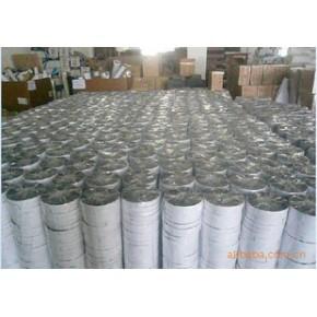 生产供应优质多种型号泡棉胶半成品