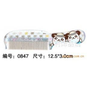 明利包包宝铁梳系列 AK套美发密齿铁梳 可爱卡通塑料梳 折叠梳