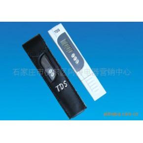 净水器专用 TDS笔 TDS笔