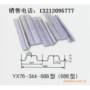 钢构楼承板yx76-344-688多高层钢结构应用