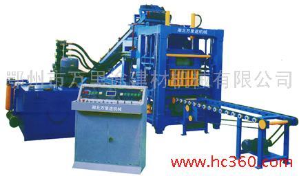 鄂州市万里途建材机械有限公司