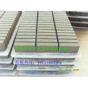 PVC塑胶托板、免烧砖托板、水泥砖托板