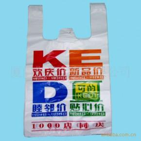 本公司提供高质量的食品袋