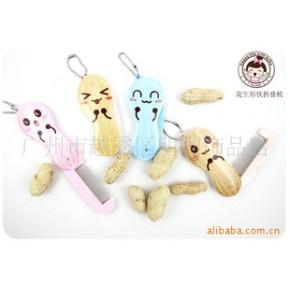 明利包包宝铁梳系列 A套美发密齿铁梳 可爱卡通塑料梳 折叠梳