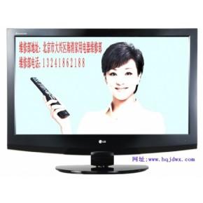 LED液晶电视维修