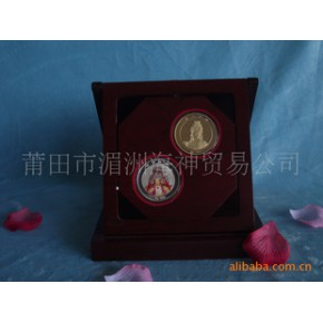 【】木盒金银币 其他 金银