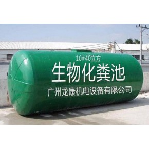 玻璃钢生物化粪池首选品牌