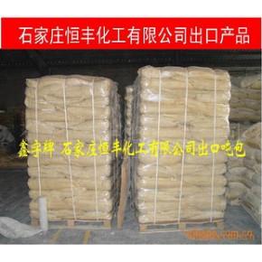 PVC专用聚氯乙烯树脂粉SG5,出口首选