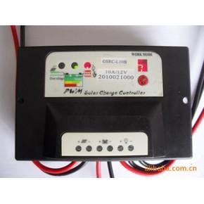 太阳能控制器 太阳能控制器