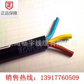 YZ通用橡套电缆 YZW中型通用橡套电缆 耐油橡套电缆 橡套电缆
