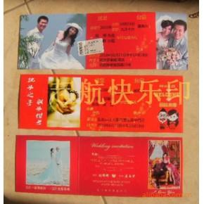 结婚请柬;拼版卡片,宣传单;抵用卷,门票;贺卡;促销卡片印刷
