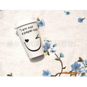 【厂家直销】星巴克杯子 双层陶瓷杯  笑脸6款我不是纸杯  陶瓷杯