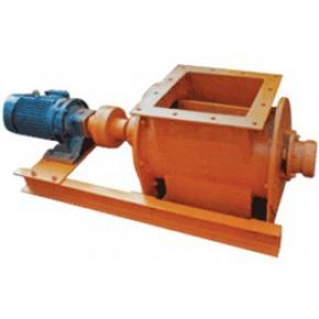 叶轮给料机,专业设计,专业生产,交货及时