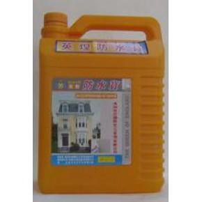 防水抗渗堵漏剂