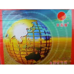 日高隆牌241-4 1/3 优质电脑打印纸